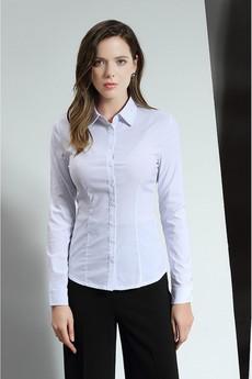 Рубашка с вышивкой на воротнике Marimay со скидкой